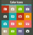 photo camera icon set vector image vector image