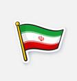 sticker flag iran on flagstaff vector image