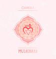 chakra muladhara vector image vector image