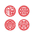 chinese four blessing sign stamp vector image