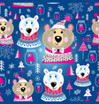 christmas pattern with portraits bears vector image vector image