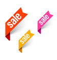 sign sale vector image vector image
