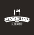 black restaurant design vector image vector image