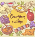 hand drawn georgian food design georgia cuisine vector image vector image