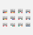 logo set made in germany france italy vector image vector image