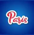 paris - handwritten name of the france capital vector image vector image