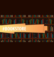 banner book store book shelf or bookcase on the vector image
