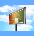 billboard advertisement poster with laundry servic vector image