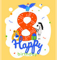 children 8th birthday greeting card vector image