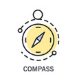 compass and round navigational instrument icon vector image