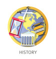 history study school and university discipline of vector image vector image