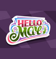 lettering hello may vector image