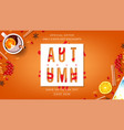 orange beautiful web banner for autumn sale vector image vector image