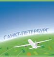 saint petersburg flight destination vector image