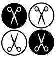 set round scissors icon vector image vector image