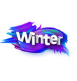winter background with blue brush strokes vector image vector image