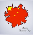 china national day background vector image