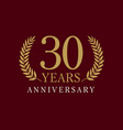30 anniversary royal logo vector image vector image