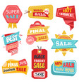 discount tags or labels stickers with price vector image