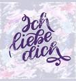 ich liebe dich declaration of love in german vector image