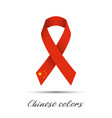 modern colored ribbon with the chinese colors vector image