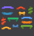 set of twelve ribbons and banners for web design vector image