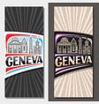 vertical layouts for geneva vector image