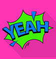 yeah icon pop art style vector image