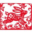 Chinese zodiac of rabbit year vector image vector image