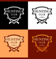 set of logotypes for hunter club in the form of a vector image vector image