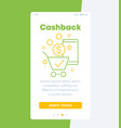 cashback banner mobile design with line icon vector image vector image
