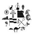 egypt icons black vector image vector image