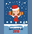 happy new year 2018 card santa clause girl vector image vector image
