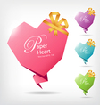 heart shaped paper vector image