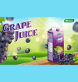 paper carton grape juice package on wooden table vector image vector image