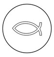 symbol fish icon black color simple image vector image vector image