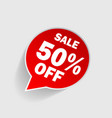 tag sale special offerred discount icon with vector image vector image