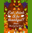 thanksgiving autumn holiday harvest card vector image vector image