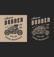 custom motorbike vintage monochrome emblem vector image vector image