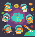 cute animals in space funny animals wearing space vector image vector image