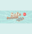 sale summer offer pop art style vintage banner vector image