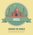 world landmarks india travel and tourism vector image
