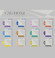 calendar template background graphic vector image vector image