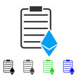 ethereum contract flat icon vector image vector image