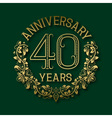 Golden emblem of fortieth years anniversary vector image vector image
