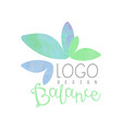 watercolor logo design with abstract leaves vector image vector image