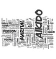 aikido tomiki text word cloud concept vector image vector image