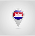 cambodia flag map pointer design vector image