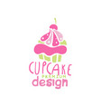 cupcake logo design emblem in pink colors for vector image vector image