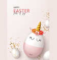 happy easter holiday flyer vector image vector image